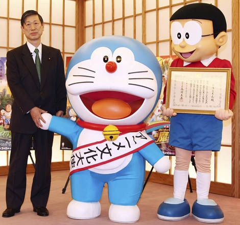 Doraemon Doraemon Photos Cosplay