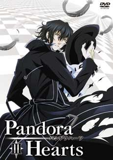 Pandora Hearts Gilbert Nightray Cosplay