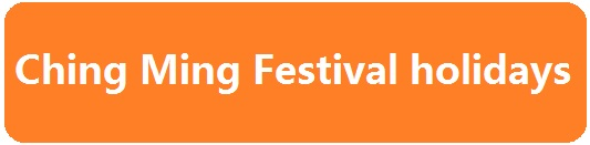 Ching-Ming-Festival-holidays