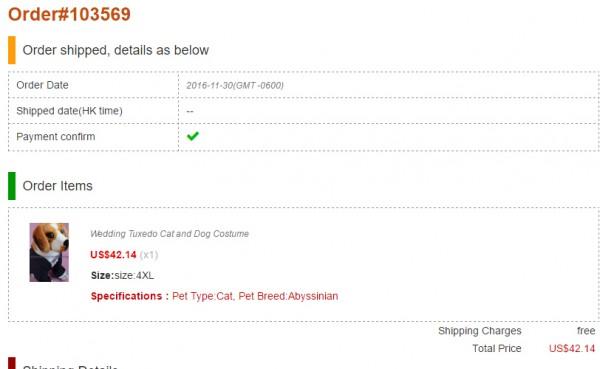 Comment v rifier le statut de ma commande cosplayfu 39 s blog for Statut de commande ikea
